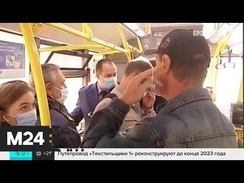 Во всем мире ухудшается ситуация с коронавирусом - Москва 24