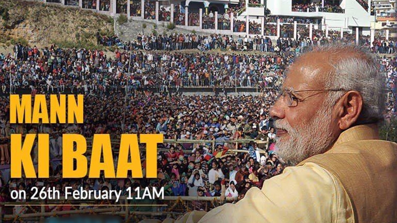 PM Narendra Modis Mann Ki Baat February YouTube - 26 feb