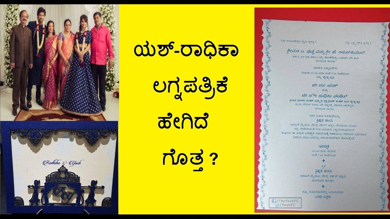 Rocking Star Yash and Radhika Pandit Marriage Invitation Card YouTube