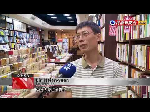 Chongqing South Road trading out book stores for commercial hotels