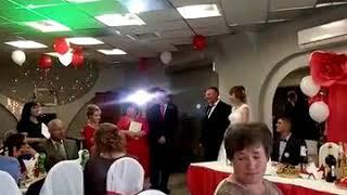Стих и танец на свадьбу