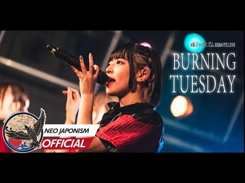 NEO JAPONISM / 配信ライブ -BURNING TUESDAY-  2021/7/20 #家ジャポニズム #ネオジャポ