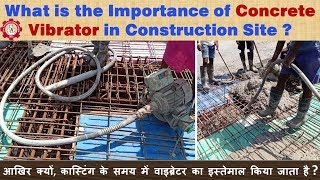What is the Importance of Concrete Vibrator in Construction Site? Concrete वाइब्रेटर का क्या काम है?
