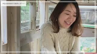 WANINATTE制作レポート02 / Akiko & ten○kuu & みんな