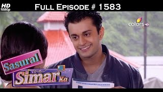 Sasural Simar Ka - 9th August 2016 - ससुराल सिमर का - Full Episode (HD)