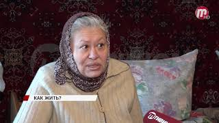 В Улан-Удэ ветеран тыла живет в живет в полуразвалившемся доме