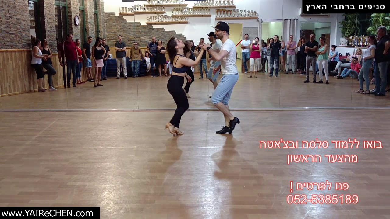 תרגיל סלסה לרמת מתחילים - סניף חדש, סלסה בתל אביב