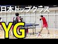 【卓球/Tリーグ】水谷選手をYGと広範囲ドライブで追い詰めた平野友樹【琉球アスティーダ】