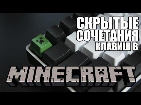 Как обновить чанки в minecraft