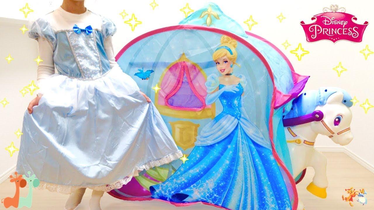 キッズテント シンデレラ プリンセス馬車 disney princess cinderella