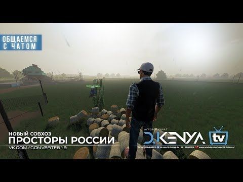 [FS'19] ● карта ПРОСТОРЫ РОССИИ ● Тюкуем солму, косим траву для сена ● день #10