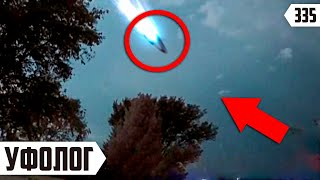 КРУШЕНИЕ НЛО В США / Пришельцы Напали на Американский Флот (Аномальные Новости НЛО 2019)