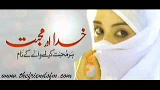 vuclip Khuda Aur Mohabbat (Mobile ring tone) - With Download LInk