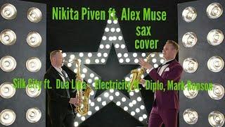 Silk City, Dua Lipa - Electricity ft. Diplo, Mark Ronson (Nikita Piven ft. Alex Muse sax cover) Mp3