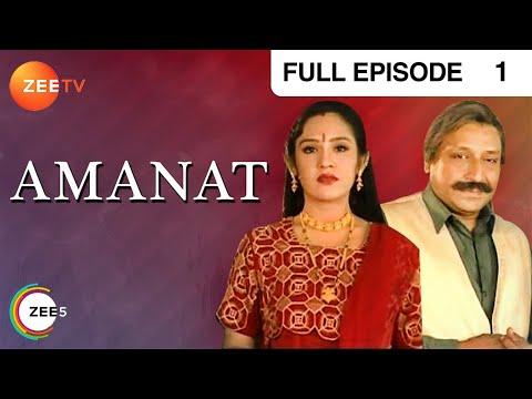 Amanat - Episode 1 - 21-08-1997