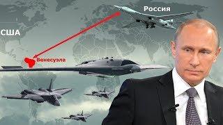Дотянуться через океан  Русский «Охотник» и гиперзвуковой БПЛА «Анчар РВ».Шаг к шестому поколению.