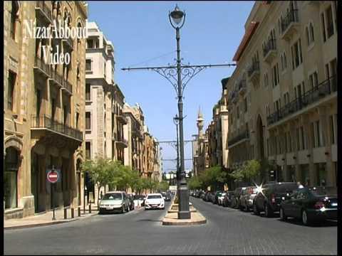 Central Beirut, Lebanon