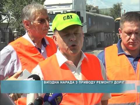 Ремонтні роботи автошляху Стрий-Чернівці-Мамалига тривають