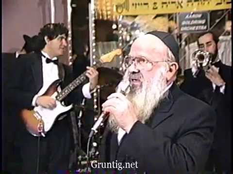 "Chazzan David Werdyger -  Wedding 1992 - זקן החזנים ר' דוד ורדיגר ז""ל"