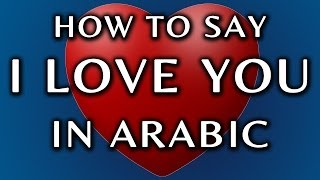 how to say i love you in arabic