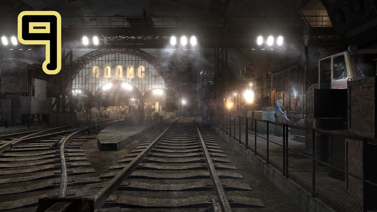 Картинка игра по станциям метро