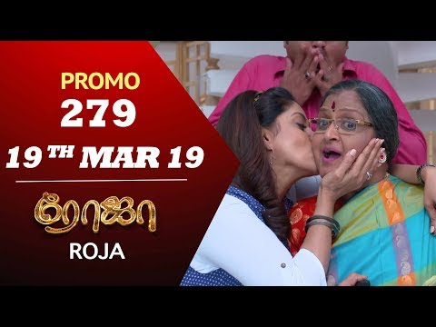 Roja Promo 19-03-2019 Sun Tv Serial Online
