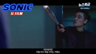 전대미문의 좀비 액션 영화 '좀비 아포칼립스'