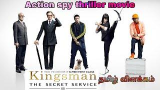 Kingsman the secret service in tamil || தமிழ் விளக்கம் || detailed explanation