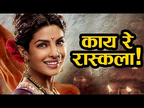 Kay Re Rascala | Priyanka Chopra's New...