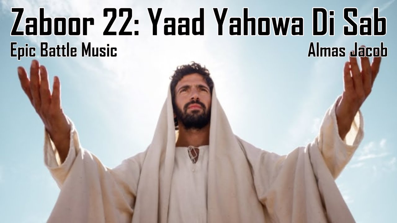 Zaboor 22 | Epic Battle Music | Yaad Yahowa Di Sab by Almas Jacob | #AlmasJacob | #Zaboor