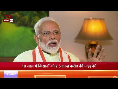PM: 7, 50,000 crore through DBT into bank accounts of farmers within 10 years
