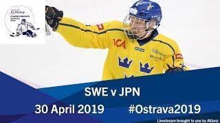 Швеция : Япония