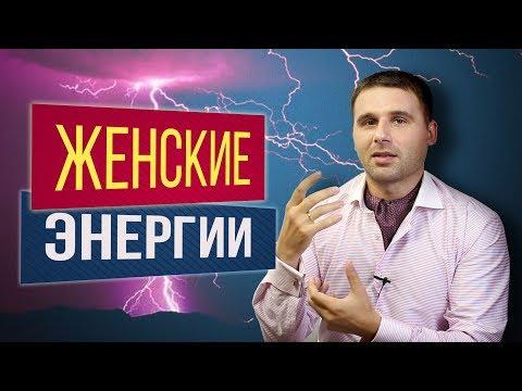 знакомства г. омск
