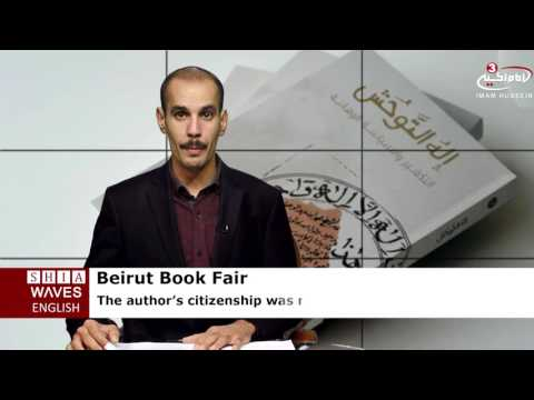 Book titled' Takfirism and Wahhabi Ideology' in Beirut Book Fair