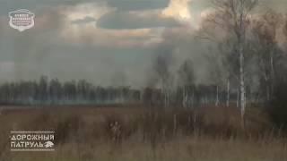 10.10.2018 Ачинск. Горит трава на противоположной стороне реки Чулым
