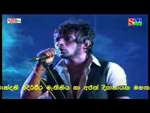 Wati Wati Avidina Mage Punchi Putha   Sathuta Suranga   YouTube
