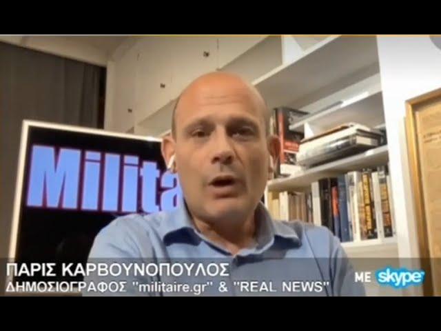 Πάρις Καρβουνόπουλος: Οι Φρεγάτες MMSC δεν κάνουν για την Ελλάδα | Kontra Channel Hellas