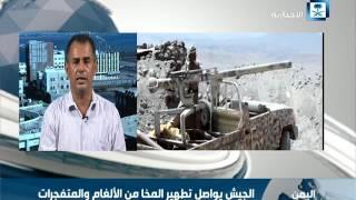 منصور صالح : تمت السيطرة الكلية على المخا ومينائها من قبل الجيش اليمني