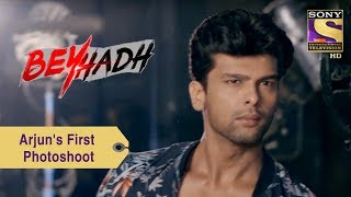 Your Favorite Character   Arjun's First Photoshoot   Beyhadh