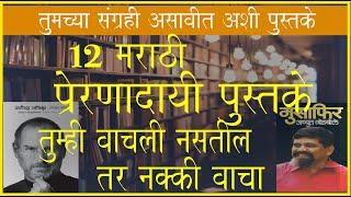 Free shyamchi aai marathi download ebook