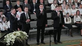 В последний день гурт Левит та духовий оркестр м.Горохв