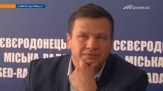 Как Северодонецк готовиться к отопительному сезону