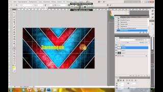 Видео урок как оформить канал(Заговка оформления https://disk.yandex.ru/public/?hash=cHmV5imMWp%2BzYZFYB7%2Btk871fOn0KCCvS/s3zmbds0U%3D фоны ..., 2014-07-06T07:09:39.000Z)