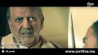 فيلم -  البركة فراسك Albaraka Frasak