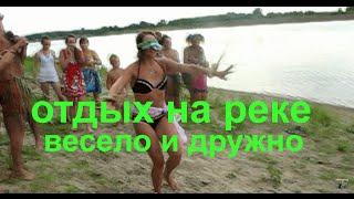 видео Отдых и рыбалка на ахтубе с детьми