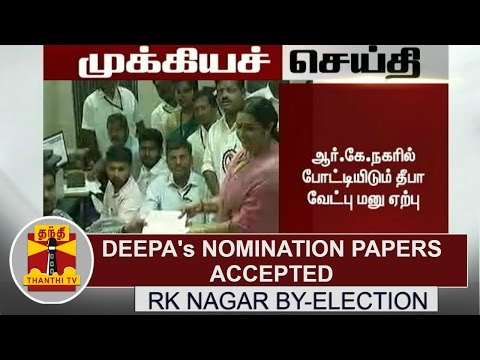 RK Nagar By - Election : Deepa's nomination papers accepted | Thanthi TV