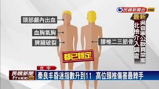 為秦良丰集氣!  陸軍製作「早日歸隊」影片-民視新聞