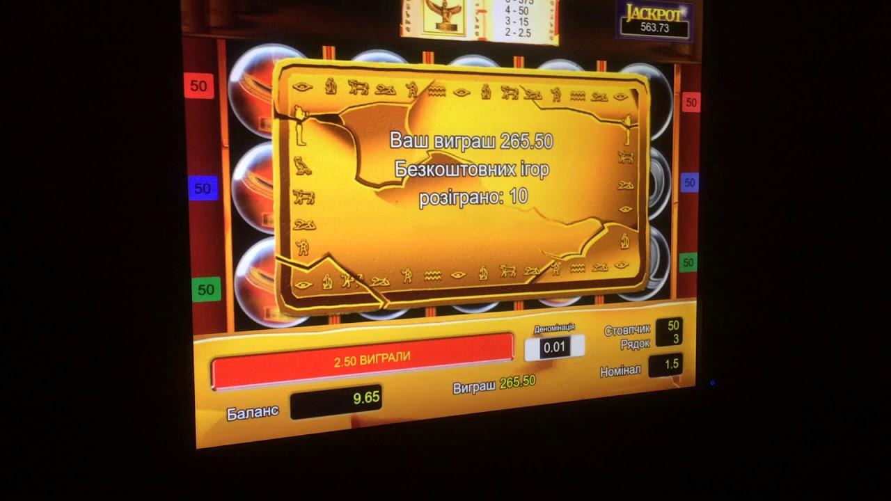 Видео обзоры казино