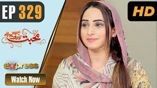 Pakistani Drama | Mohabbat Zindagi Hai - Episode 329 | Express TV Dramas | Madiha