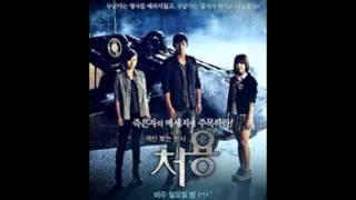 CHEO YONG Korea Drama